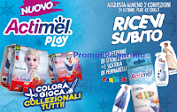 Logo Danone ''Actimel Play'': premio certo pennarelli Carioca e set Sticker Panini