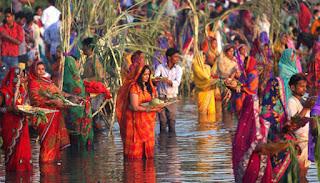 lok-astha-mahaparv-chhath