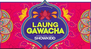Laung Gawacha Lyrics - Showkidd