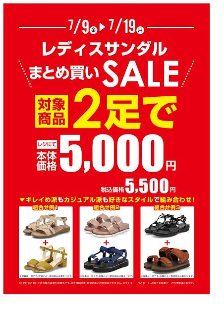 まとめ買いセール!☆b グリーンボックス/レイクタウン店