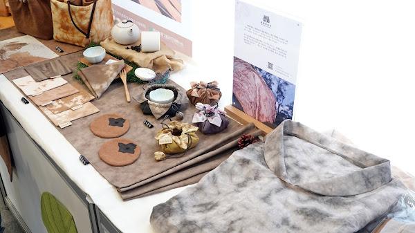 南投茶博會國家工藝茶學苑館 帶著茶藝旅行
