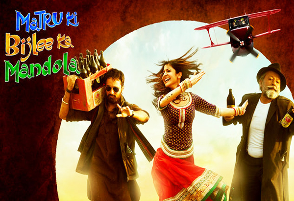 Matru Ki Bijlee Ka Mandola - 2013 (Bollywood Black Comedy Film)