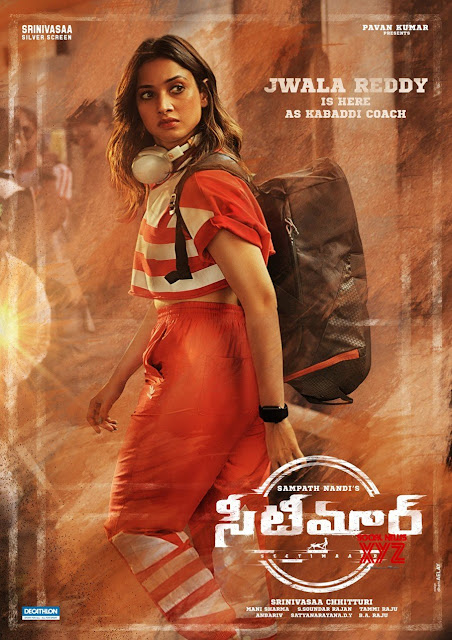 Seetimaarr Box Office Collection Day Wise, Budget, Hit or Flop - Here check the Telugu movie Seetimaarr wiki, Wikipedia, IMDB, cost, profits, Box office verdict Hit or Flop, income, Profit, loss on MT WIKI, Bollywood Hungama, box office india
