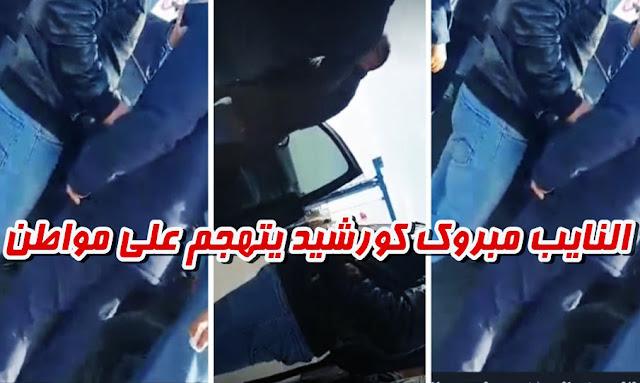 mabrouk korchid battah djerba tunisie