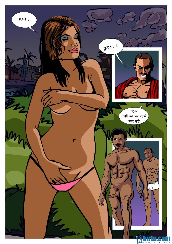 Sex Story, Free Sex Stories, manga Comics, sex comics, por n Comics, allporncomic, adultfreecomic, free sex comics, freeadult comix, Velama Hindi Comics, sarla Bhabhi, Savita Bhabhi Comics, Savita Bhabhi Stories, Priya Rao Sex Comics