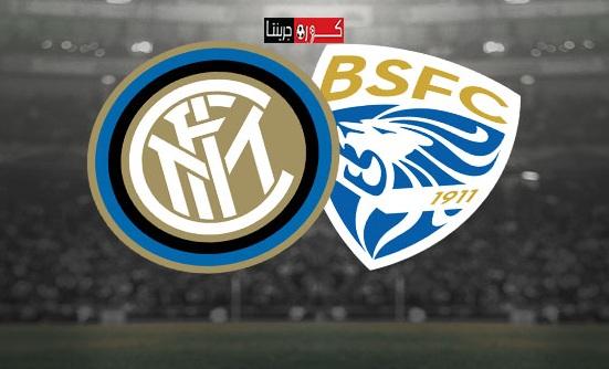 مشاهدة مباراة انتر ميلان وبريشيا بث مباشر اليوم 1-7-2020