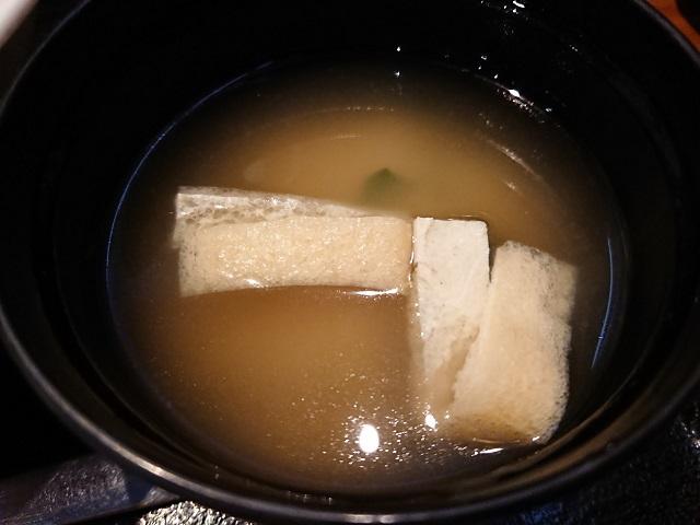 ランチヒレカツカレー丼 味噌汁