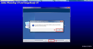 instalasi-Adobe-Photoshop-CS-8.0