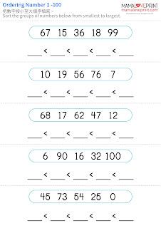 Mama Love Print 自製工作紙 - 數字排序100以內練習題 Sort Numbers (within 100) Math Worksheets Printable Freebies Kindergarten Activities