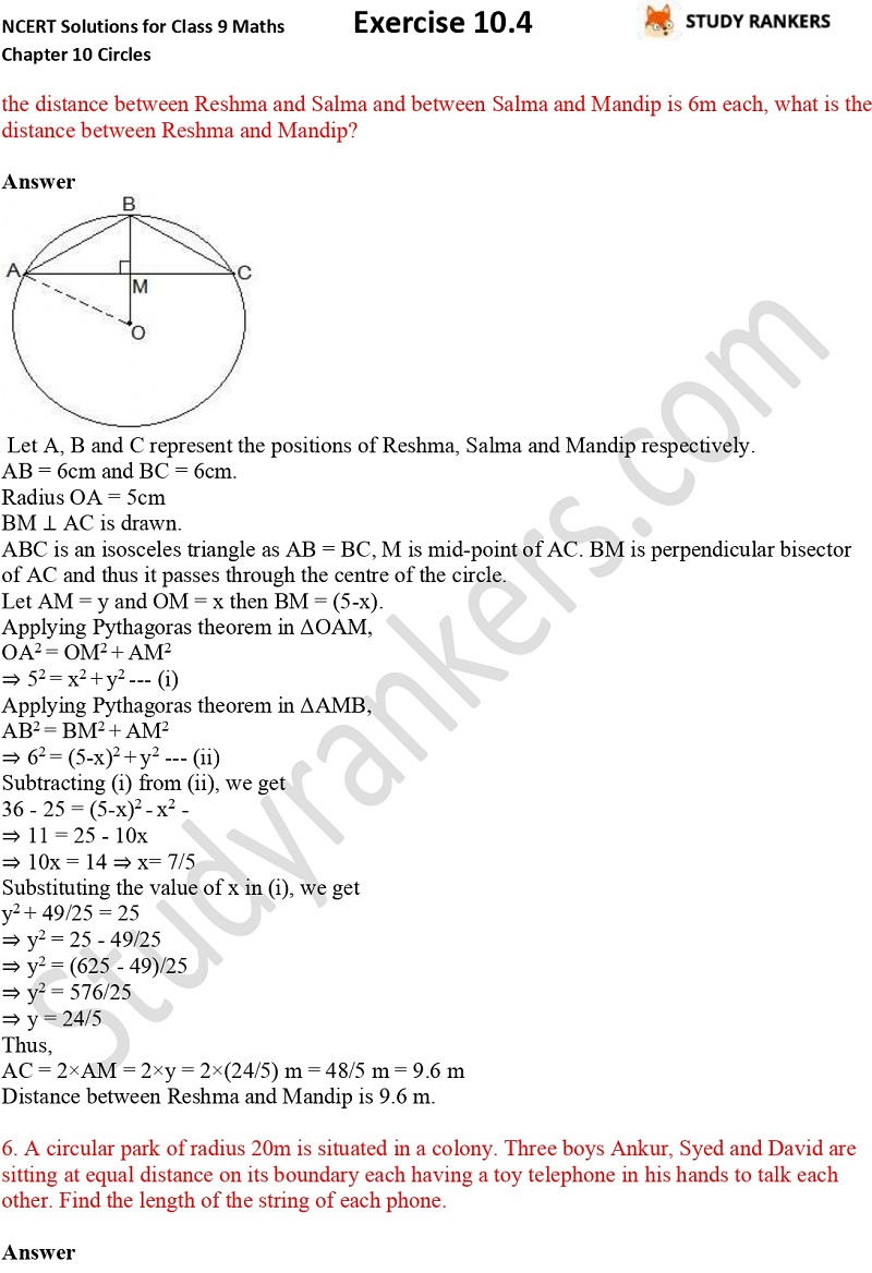 NCERT Solutions for Class 9 Maths Chapter 10 Circles Exercise 10.4 Part 4