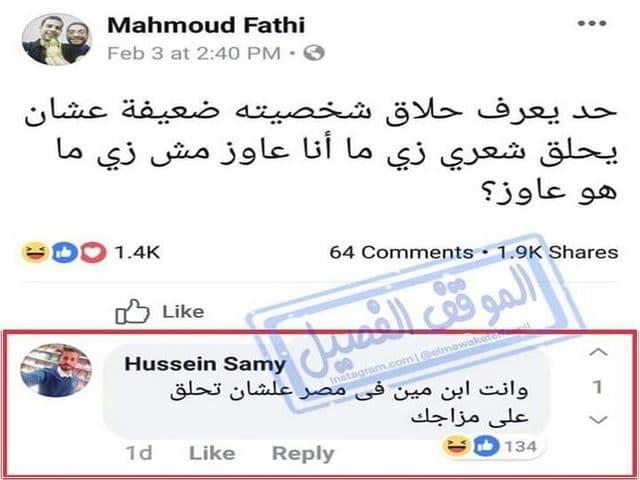 بوستات مضحكه مكتوبه 16   Fb Funny written posts 16