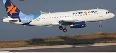 انطلاق اولى الرحلات بين مراكش وإسرائيل