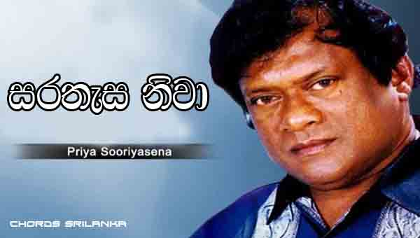Sarathasa Niwa Divi Kathare Chords, Priya Sooriyasena Songs, Sarathasa Niwa Song Chords,  Priya Sooriyasena Songs Chords,