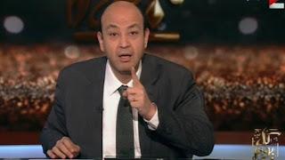 برنامج كل يوم حلقة الاحد 29-1-2017 مع عمرو اديب