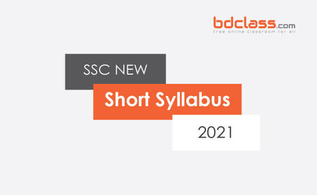 SSC Short Syllabus 2021 PDF Download