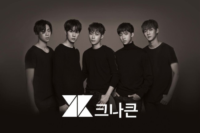 """KNK Debuts with 'KNOCK"""" Plus Performance Videos!"""