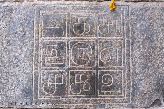 Madambakkam Dhenupureeswarar Temple