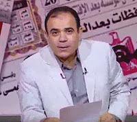 برنامج كلام جرايد حلقة الأحد 29-10-2017 مع مجدى طنطاوى و قراءة و تحليل لأبرز عناوين الأخبار المصرية - الحلقة الكاملة