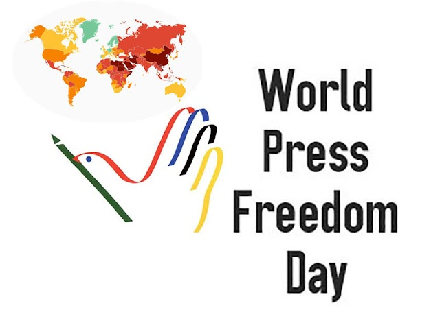 3 మే ప్రపంచ పత్రికా స్వేచ్చా దినోత్సవం