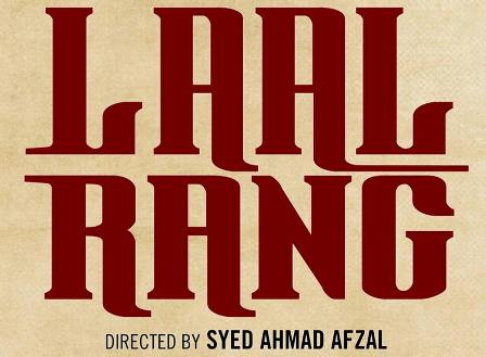 Laal Rang (2016) - Movie Songs Lyrics & Videos