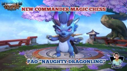 Commander Baru Pao Magic Chess