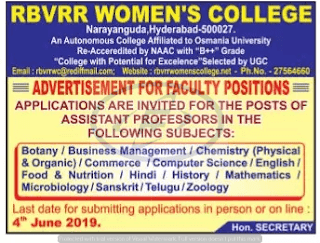 RBVRRWC Assistant professors Jobs in RBVRR Women's College 2019 Recruitment, Hyderabad
