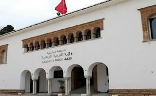 وزارة التربية الوطنية تلغي تنظيم الامتحان الموحد المحلي للسنة السادسة ابتدائي والثالثة إعدادي