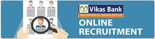 Vikas-Bank-Online-REcruitment-2021.PNG