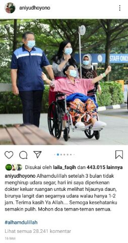 Postingan Terakhir Ani Yudhoyono di Instagram