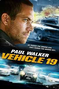 Vehicle 19 (2013) Hindi Dual Audio Movie Download 300mb BRRip