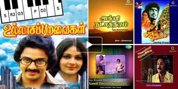 Listen to Mohana Ragam Songs on Raaga.com