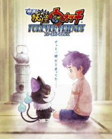 Youkai Watch: FOREVER FRIENDS