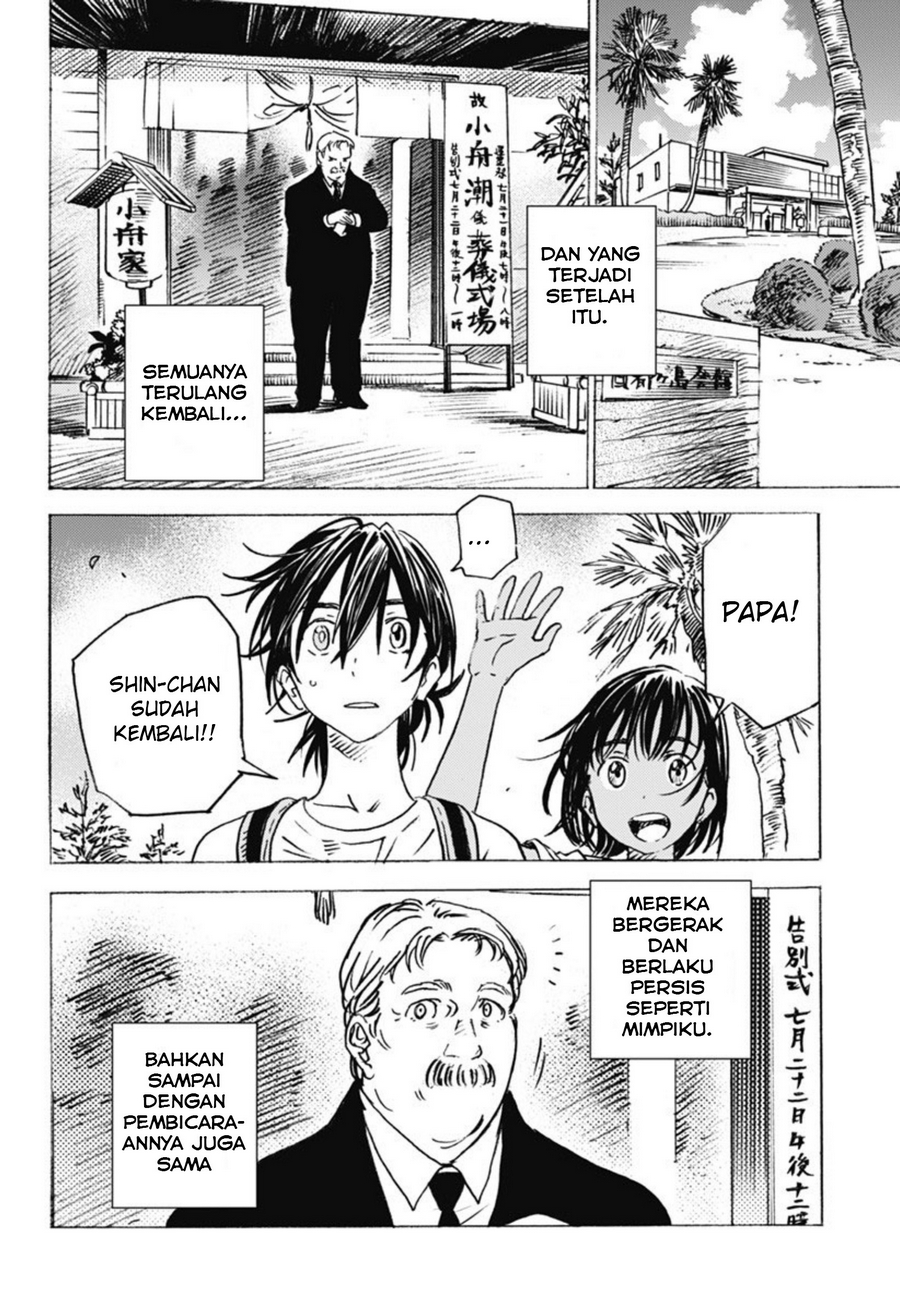 Baca Komik Summer Time Render Chapter 2 Komik Station