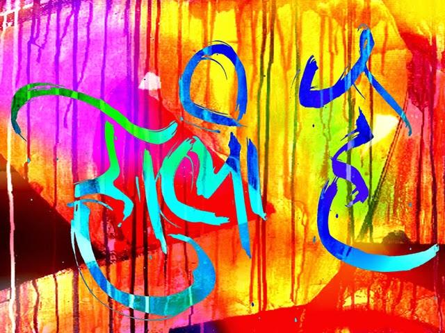Happy Holi 26