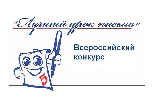 Праздник смерти в россии