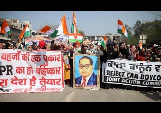 citizenship act,  citizenship law,  caa,  anti caa protest,  karnataka bjp