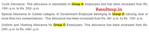 HSSC Group D Various Allowance Rates