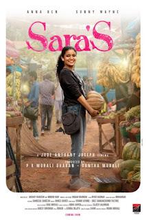sara's malayalam movie online, saras malayalam movie cast, sara's malayalam movie trailer, sara's release date, sara's malayalam movie watch online, sara's malayalam movie release date, sara's malayalam movie ott release date, mallurelease