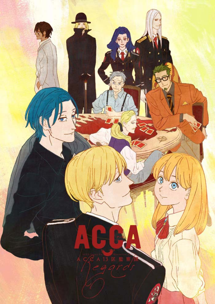ACCA:13-Territory Inspection Dept~Regards OVA