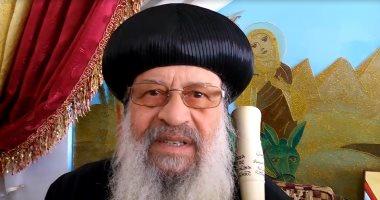 الانبا قزمان اسقف الكنيسة القبطية يعلن عودة الاسر المسيحية لمنازلها في سيناء