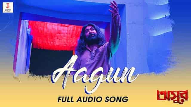 Aagun Lyrics