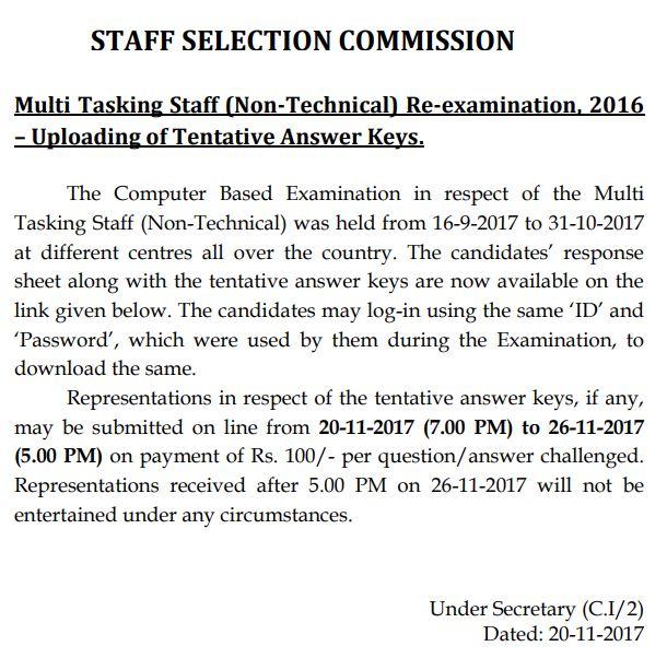 ssc mts answer key notice