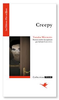 Creepy de Yutaka Maekawa