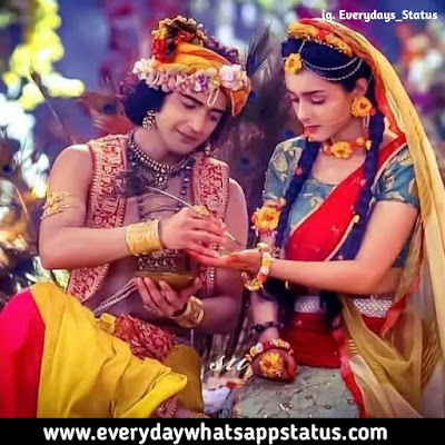 radha krishna status | Everyday Whatsapp Status | UNIQUE 40+ RADHA KRISHNA THOUGHT IN HINDI IMAGES