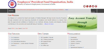 EPFO website main page