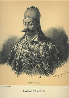 Georgios Karaiskakis  lithography by Karl Krazeisen