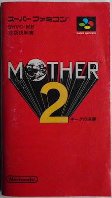 Mother 2 - Manual portada
