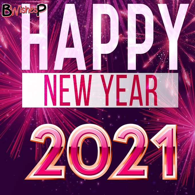 Top 30+ Happy New Year 2021 Images hd | 2021 Happy New Year wallpaper, pictures, Images
