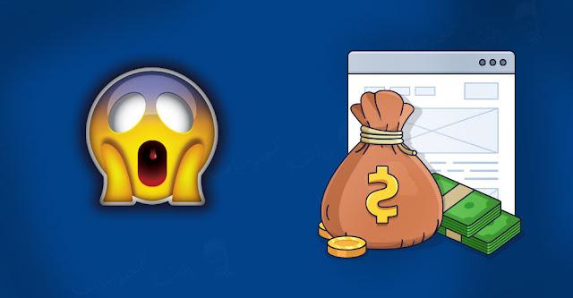 معرفة ارباح المواقع الحقيقية بدون كذب - اليكم افضل طريقة مجربة . معرفة ارباح اي موقع . موقع لمعرفة ارباح المواقع . موقع لحساب ارباح المواقع . معرفة ارباح الموقع