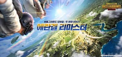 تحميل لعبة ببجي الكوريه للكمبيوتر برابط مباشر PUBG Korean PC 2020 سكنات- بكجات مجانا